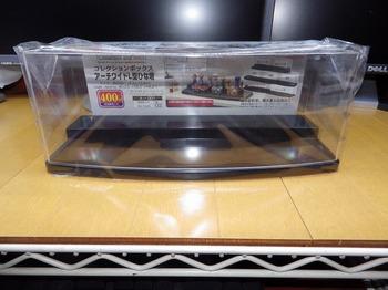 コレクションボックス アーチワイド L型 01.jpg