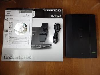 スキャナー CanoScan LiDE 220 01.jpg