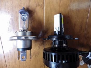 トリシティ カスタム ヘッドライト LED 05.jpg