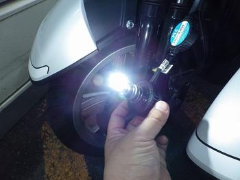 トリシティ カスタム ヘッドライト LED 09.jpg