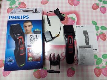 フィリップス HC3420 01.jpg