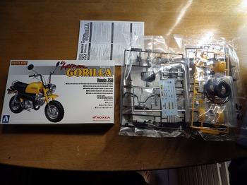 プラモデル バイク ゴリラ 01.jpg