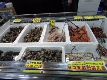 漁師料理 たてやま 06.jpg