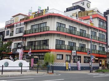 熱海 観光 旅館 渚館 01.jpg