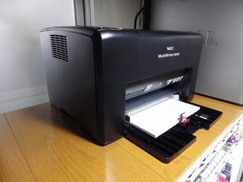 MultiWriter 5650C PR-L5650C 04.jpg