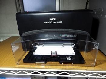 MultiWriter 5650C PR-L5650C 10.jpg