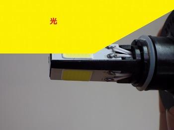 h4 ヘッドライト 04.jpg